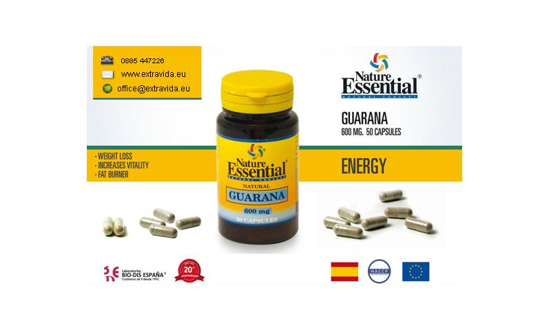 Екстравида, хранителни добавки за здраве, жизненост и..